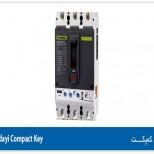 لیست قیمت کلید اتوماتیک کمپکت هیوندای