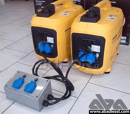اتصال دو واحد موتور برق بنزینی IG2000P کیپور