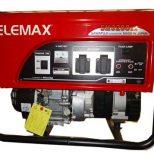 موتور برق هوندا  المکس بنزینی